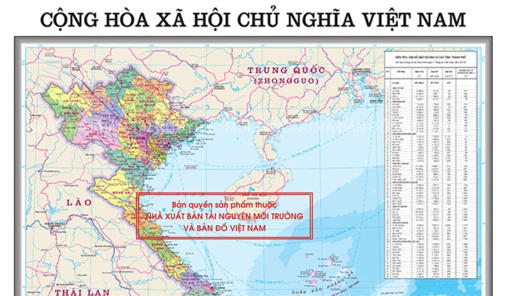 Project Administrative map of Vietnam 1 / 3.5 million